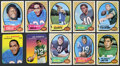Football Cards:Sets, 1970 Topps Football Near Set (262/263) Plus Topps Super Complete Set (33). ...