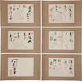 Books:Prints & Leaves, Twelve Japanese Erotic Prints - Possibly an Unbound Pillow Book.[N.p., n.d.]. Each sheet is mounted onto gold silk sheets, ...(Total: 12 Items)