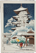 Books:Prints & Leaves, [Japanese Full-Color Print]. A Snow in Toji Temple. [N.p.,n.d., ca. 1900]. Scene of three people in front of a temp...