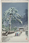 Books:Prints & Leaves, [Japanese Full-Color Print]. Japanese Street Scene in Front of Gatein Snow. [N.p., n.d., ca. 1900]. Approximately 15.5 x 10...
