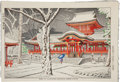 Antiques:Posters & Prints, [Japanese Full-Color Print]. Snow in Iwashimizu-Hachiman Shrine,Kyoto. [N.p., n.d., ca. 1900]. Scene of temple and ...