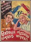 "Movie Posters:Comedy, In Fast Company (Monogram, 1946). Belgian (13.5"" X 18.25""). Bowery Boys Comedy.. ..."