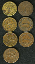Civil War Merchants: , (1861-65) Civil War Merchants Token Group Lot. Includes seventokens, all from New Jersey. The Fuld numbers are 20A-1a (two ...(Total: 7 tokens)