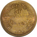 Civil War Merchants: , 1863 Hussey's Special Message Post, Fuld-NY-630AK-1a, R.2, MS66NGC. Copper. A nice Civil War token with deep orange toning ...