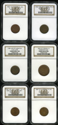 Civil War Merchants: , Undated George Hyenlein, New York, NY, XF45 NGC, Fuld-NY630AL-7a,R.2, reverse die cracks, NOT is curiously weak; 1863 Ch... (Total:6 tokens)
