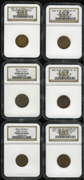 Civil War Merchants: , 1863 H.M. Lane, New York, NY, AU58 NGC, Fuld-NY630AP-6a, R.1, alustrous golden-brown piece with scant evidence of wear, cla...(Total: 6 tokens)