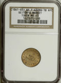 Civil War Merchants: , Undated Seiter's Market, New York, NY, MS63 NGC, Fuld-NY630BQ-1b,R.1, a small mark southeast of the boar; Undated Seiter'... (Total:3 tokens)