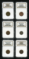Civil War Merchants: , Undated Souder & Carpenter, Tiffin, OH, MS64 Red and Brown NGC,Fuld-OH850C-1a, R.7, orange-red legends and devices, the fie...(Total: 6 tokens)