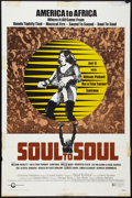 """Movie Posters:Rock and Roll, Soul to Soul (Cinerama Releasing, 1971). One Sheet (27"""" X 41""""). Rock and Roll.. ..."""