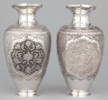 Other, A PAIR OF PERSIAN SILVER VASES . Maker unidentified, Iran, circa1950. Marks: HP (conjoined), 84, (shop mark).11-3/... (Total: 2 Items)