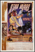 """Movie Posters:Science Fiction, Star Wars (20th Century Fox, R-1992). Fan Club One Sheet (27"""" X41""""). Style D. Science Fiction.. ..."""