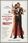 "Movie Posters:James Bond, Octopussy (MGM/UA, 1983). One Sheet (27"" X 41""). Advance Style B. James Bond.. ..."