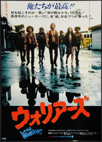 """The Warriors (Paramount, 1979). Japanese B2 (20.25"""" X 28.5""""). Action"""