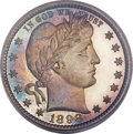 Proof Barber Quarters, 1898 25C PR67 PCGS....