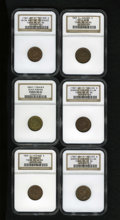 Civil War Patriotics: , Civil War Patriotic Token Lot, NGC-Certified. Consists of: an 1863Exchange, Fuld 117/420, MS64 Brown; 1863 Peace Forever,... (Total:6 tokens)