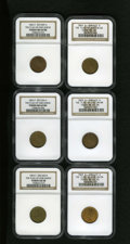 Civil War Patriotics: , 1863 Flag of Our Union AU58 NGC, Fuld-206/320b, die combinationunlisted in the Kanzinger reference in brass, light wear on ...(Total: 6 tokens)