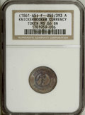 Civil War Patriotics: , Undated Knickerbocker Currency MS66 Brown NGC. Fuld-255/393a.Plum-red and electric-blue overlie lustrous golden-brown surfa...