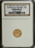 """Alaska Tokens: , """"1862"""" Alaskan Gold Two Toowah MS65 NGC. Gould-Bressett 108. A lustrous example with a few faint slide marks above the dogsl..."""