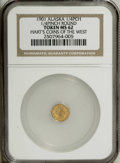 """Alaska Tokens: , 1901 Round 1/4 Pinch MS62 NGC. From Hart's """"Coins of the West"""" series. Normal Indian head right. Similar to Gould-Bressett 1..."""