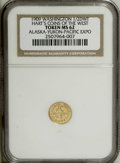"Alaska Tokens: , 1909 A.Y.P.E. Alaska Gold 1/2 DWT MS62 NGC. Gould-Bressett 161. 12 berries, A over miner's hat. From W.E. Hart's ""Coins of t..."