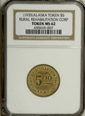 Alaska Tokens: , Alaska Rural Rehabilitation Corporation Two Piece Set, MS62 NGC.Included are two of the high denominations from the eight p...(Total: 2 tokens)