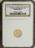 Alaska Tokens: , (1940-50s) Alaska Two Toowah Tathum Plated Restrike MS62 NGC. This has to be one the nicest one of these that we have seen. ...
