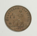 Australian Tokens: , Australian 19th Century Merchant Token Group Lot. Consists of threeone-penny tokens issued by these merchants: Thomas Stoke... (Total:3 tokens)