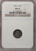 Seated Half Dimes, 1866 H10C MS64 NGC....