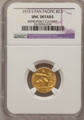 Commemorative Gold, 1915-S $2 1/2 Panama-Pacific Quarter Eagle--Improperly Cleaned--NGCDetails. Unc....