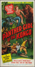 """Movie Posters:Serial, Panther Girl of the Kongo (Republic, 1955). Three Sheet (41"""" X 81""""). Serial.. ..."""