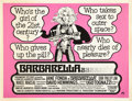"Movie Posters:Science Fiction, Barbarella (Paramount, 1968). British Quad (30"" X 40"").. ..."