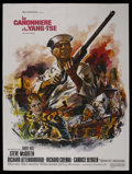 "Movie Posters:War, The Sand Pebbles (20th Century Fox, 1966). French Grande (47"" X63""). War. ..."