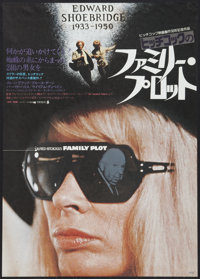 "Family Plot (Universal, 1976). Japanese B2 (20"" X 28.5""). Hitchcock"