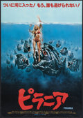 "Movie Posters:Horror, Piranha (New World, 1978). Japanese B2 (20"" X 29""). Horror.. ..."