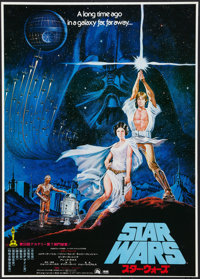 "Star Wars (20th Century Fox, 1978). Japanese B2 (20.25"" X 28.5""). Academy Awards Style. Science Fiction"