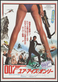 "Movie Posters:James Bond, For Your Eyes Only (United Artists, 1981). Japanese B2 (20.25"" X28.5""). Style B. James Bond.. ..."