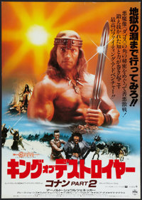 """Conan the Destroyer (Universal, 1984). Japanese B2 (20"""" X 28.5""""). Action"""