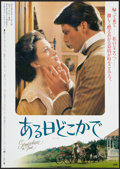 """Movie Posters:Fantasy, Somewhere in Time (Universal, 1981). Japanese B2 (20"""" X 28.5""""). Fantasy.. ..."""
