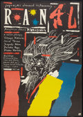 "Movie Posters:Drama, Ran (Toho, 1985). Polish One Sheet (26.25"" X 37.5""). Drama.. ..."