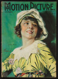 "Movie Posters:Miscellaneous, Motion Picture Magazine (M.P. Publishing Co., Oct., 1921). Magazine(116 Pages, 8.75"" X 11.75""). Miscellaneous.. ..."