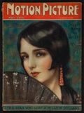 "Movie Posters:Miscellaneous, Motion Picture Magazine (M.P. Publishing Co., May, 1926). Magazine(126 Pages, 8.5"" X 11.5""). Miscellaneous.. ..."