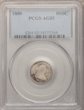 Early Half Dimes: , 1800 H10C AG3 PCGS. PCGS Population (5/244). NGC Census: (2/139).Mintage: 40,000. Numismedia Wsl. Price for problem free N...