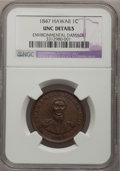 Coins of Hawaii: , 1847 1C Hawaii Cent Brown--Environmental Damage--NGC Details. Unc.NGC Census: (2/114). PCGS Population (7/171). Mintage: 1...