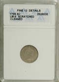 Early Half Dimes: , 1795 H10C --Scratched, Cleaned--ANACS. Fine 12 Details. V-5, LM-8,R.3. A rather glossy piece, retoned slate-gray with hints...