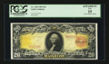 Large Size:Gold Certificates, Fr. 1180 $20 1905 Gold Certificate PCGS Apparent Fine 15.. ...
