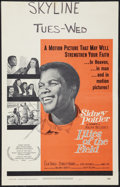 """Movie Posters:Drama, Lilies of the Field Lot (United Artists, 1963). Window Cards (2) (14"""" X 22""""). Drama.. ... (Total: 2 Items)"""