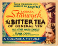 "Movie Posters:Drama, The Bitter Tea of General Yen (Columbia, 1933). Title Lobby Card(11"" X 14"").. ..."