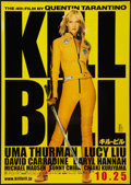 "Movie Posters:Action, Kill Bill: Vol. 1 (Miramax, 2003). Japanese B1 (28.5"" X 40"").Action.. ..."