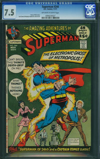 Superman #244 (DC, 1971) CGC VF- 7.5 Off-white to white pages