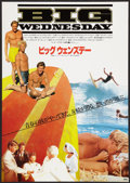 """Movie Posters:Sports, Big Wednesday (Warner Brothers, 1978). Japanese B2 (20.25"""" X 28.5""""). Sports.. ..."""